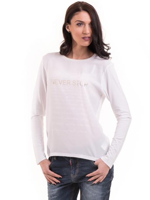 Дамска блуза с надпис XINT 146 - бяла A1