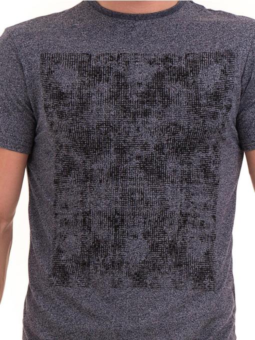 Мъжка тениска с обло деколте  KOTON 14129 - антрацит D