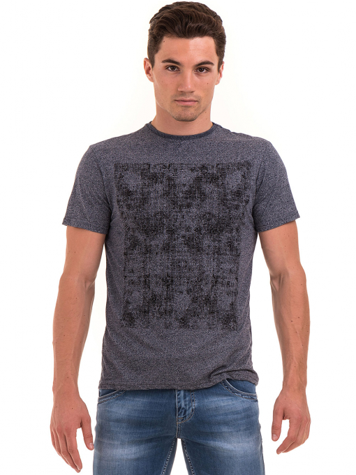 Мъжка тениска с обло деколте  KOTON 14129 - антрацит