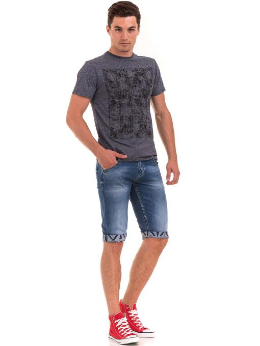 Мъжка тениска с обло деколте  KOTON 14129 - антрацит C