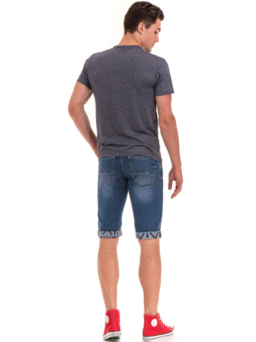 Мъжка тениска с обло деколте  KOTON 14129 - антрацит E