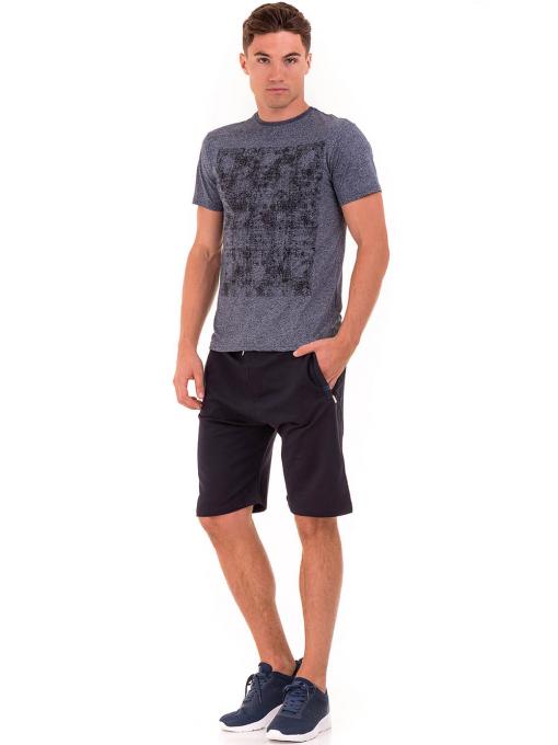 Мъжка тениска с обло деколте  KOTON 14129 - антрацит C1