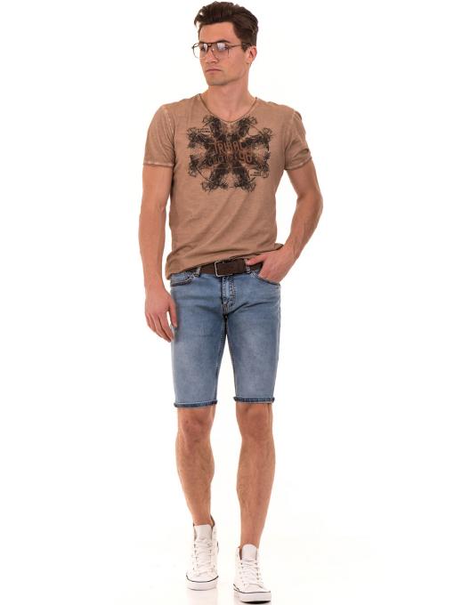 Мъжка тениска с V-образно деколте VIGOSS 60893 - тъмно бежова C