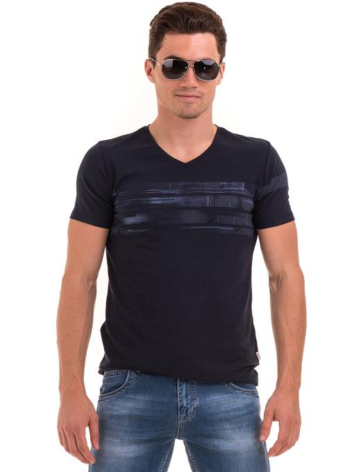 Мъжка тениска с V-образно деколте XINT 054 - тъмно синя