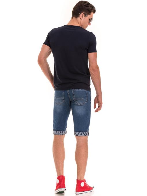 Мъжка тениска с V-образно деколте XINT 054 - тъмно синя E
