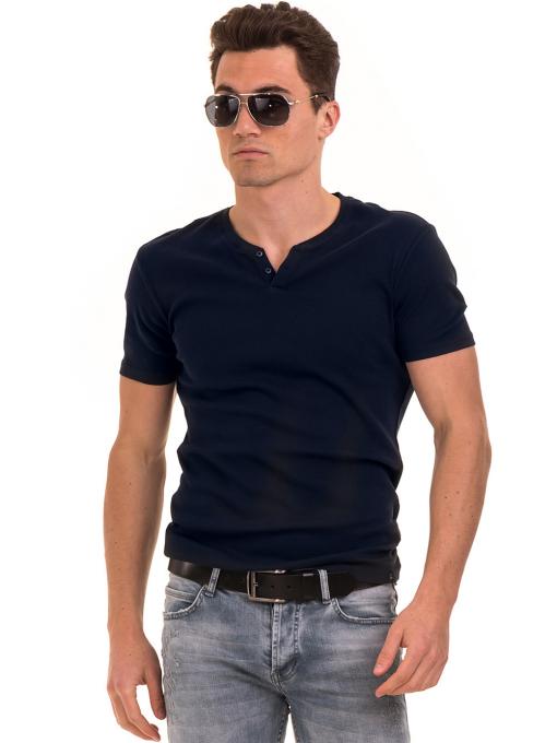 Мъжка вталена тениска с V-образно деколте XINT 082 - тъмно синя