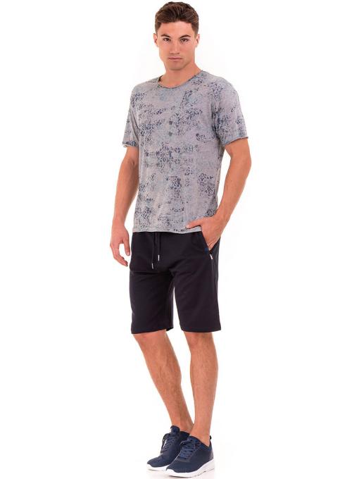 Мъжка тениска с овално деколте XINT 118 - сива C1