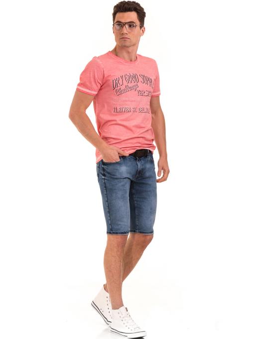 Мъжка тениска с обло деколте BLUE PETROL 3069 - розова C