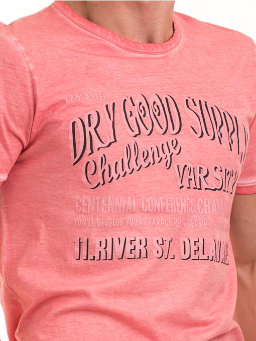 Мъжка тениска с обло деколте BLUE PETROL 3069 - розова D