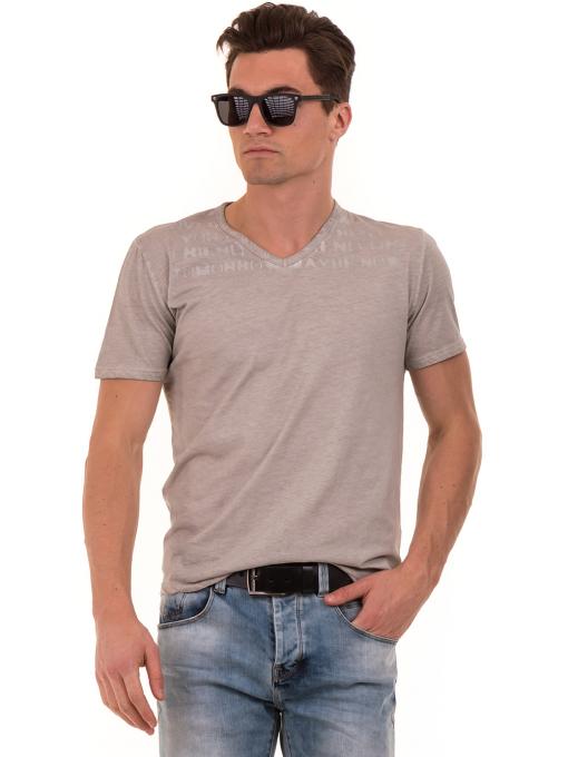 Мъжка тениска с V-образно деколте BLUE PETROL 3119 - светло бежова