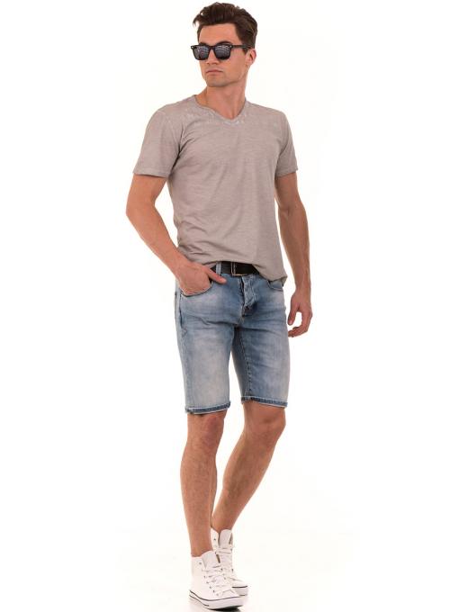 Мъжка тениска с V-образно деколте BLUE PETROL 3119 - светло бежова C