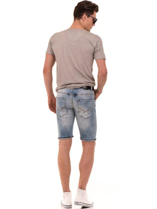 Мъжка тениска с V-образно деколте BLUE PETROL 3119 - светло бежова E