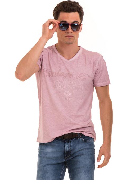 Мъжка блуза с V-образно деколте BLUE PETROL 3120 - розова