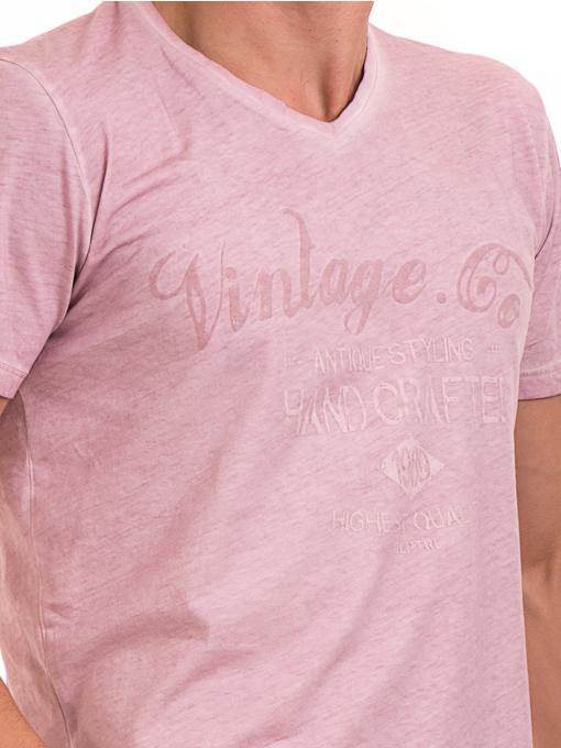 Мъжка блуза с V-образно деколте BLUE PETROL 3120 - розова D