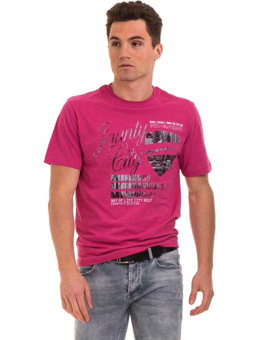 Мъжка тениска с обло деколте и щампа BLUE PETROL 5053 - тъмно розова