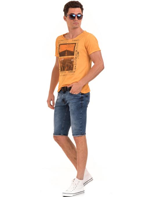 Мъжка памучна тениска с щампа MCL 23847 - оранжева C