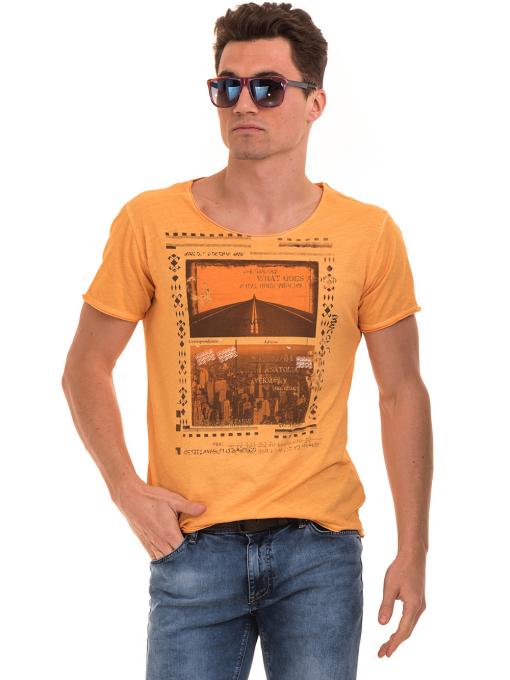 Мъжка памучна тениска с щампа MCL 23847 - оранжева