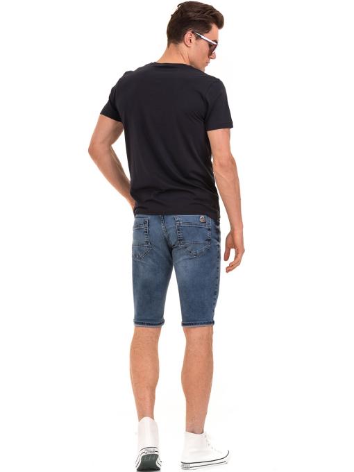 Мъжка тениска с щампа и надпис VIGOSS 60020 - тъмно синя E