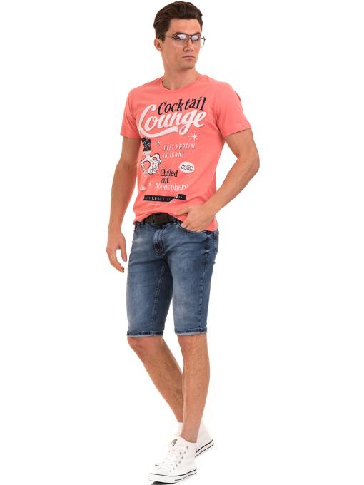 Мъжка тениска с щампа и надпис VIGOSS 60020 - цвят корал C