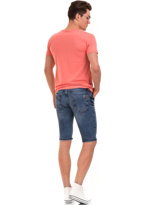 Мъжка тениска с щампа и надпис VIGOSS 60020 - цвят корал E