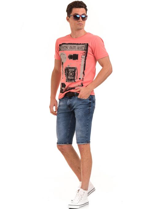 Мъжка памучна блуза с щампа VIGOSS 60048 - цвят корал C