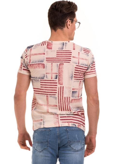 Мъжка тениска с V-образно деколте VIGOSS 60049 - светло бежова B