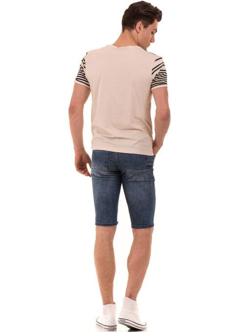 Мъжка тениска с V-образно деколте VIGOSS 60063 - светло бежова E