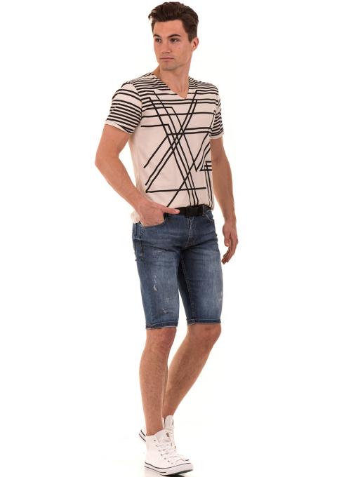 Мъжка тениска с V-образно деколте VIGOSS 60063 - светло бежова C