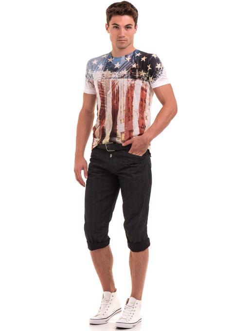 Мъжка блуза с къс ръкав и обло деколте VIGOSS 60080 - цвят екрю C