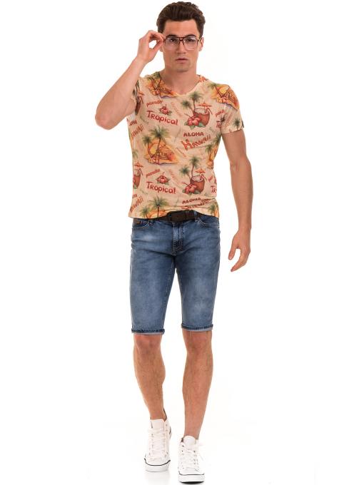 Мъжка тениска с обло деколте VIGOSS 60105 - оранжева C