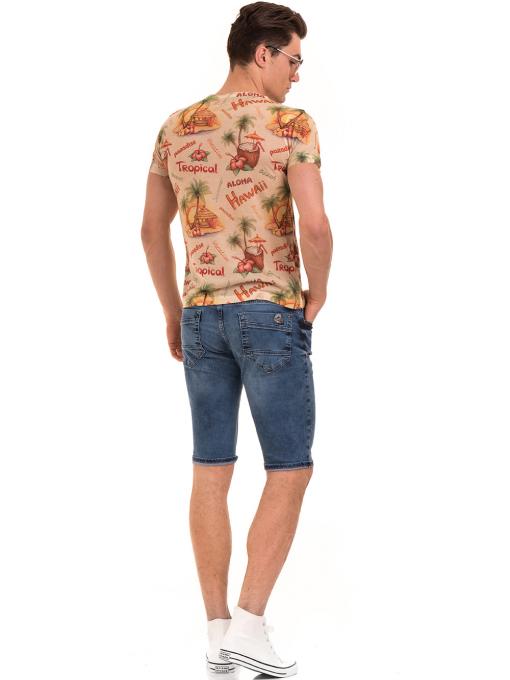 Мъжка тениска с обло деколте VIGOSS 60105 - оранжева E