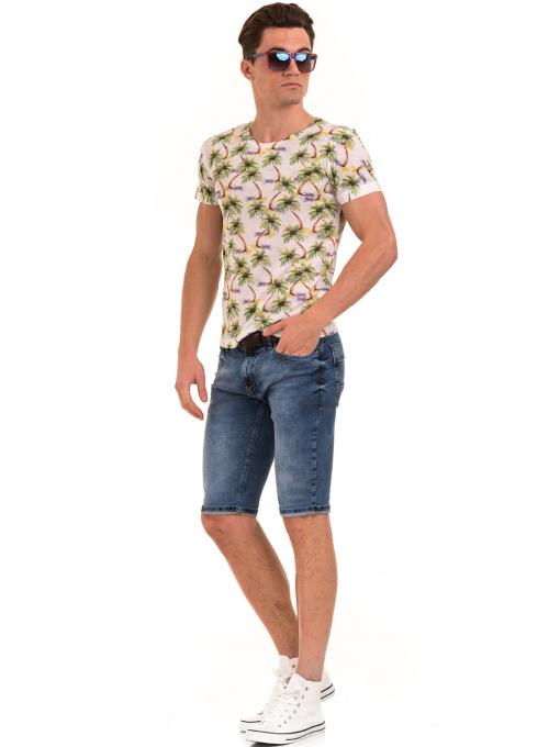 Мъжка тениска с къс ръкав VIGOSS 60109 - цвят екрю C