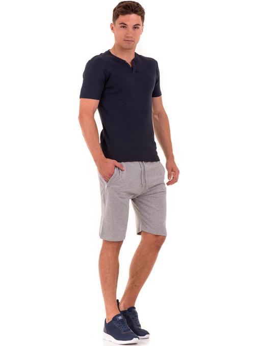 Мъжка вталена тениска с V-образно деколте XINT 082 - тъмно синя C1