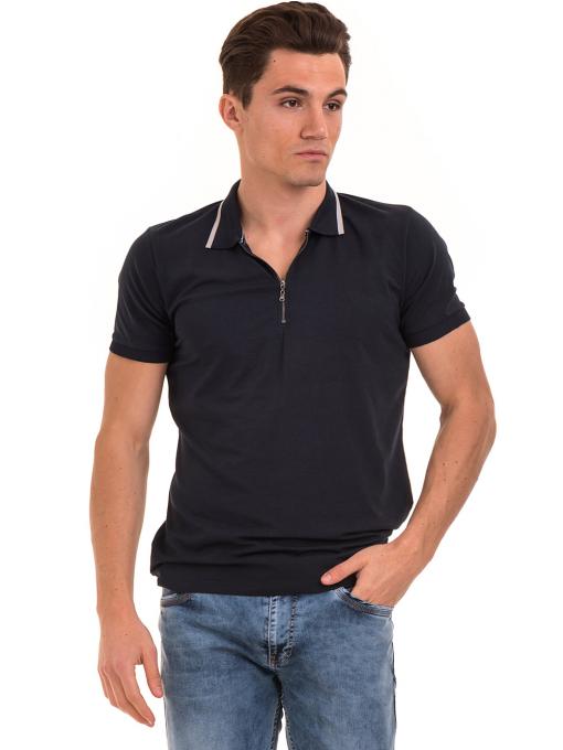 Мъжка блуза с цип и яка XINT 126 - тъмно синя