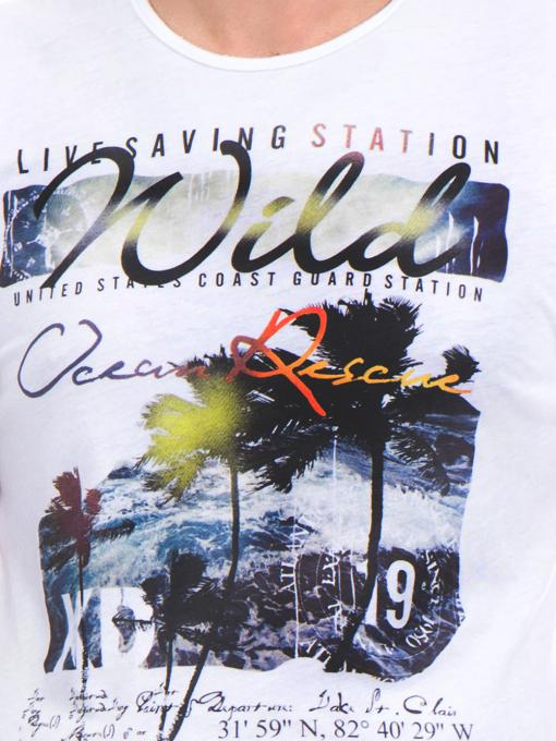 Мъжка тениска с обло деколте и щампа XINT 768 - бяла D
