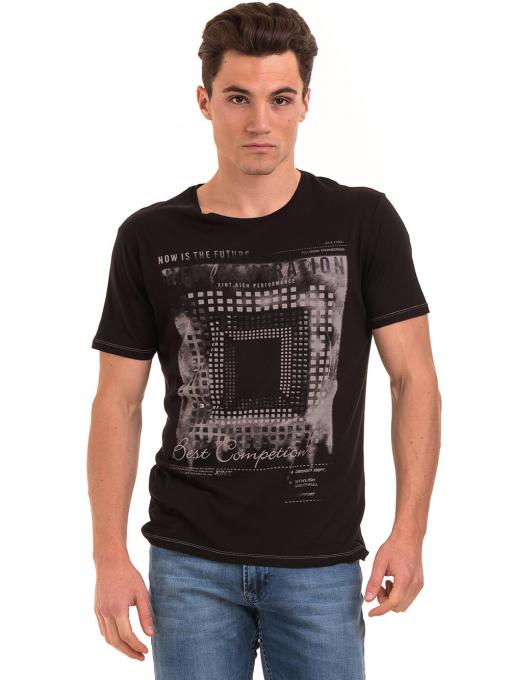 Мъжка тениска свободен модел XINT 775 - черна
