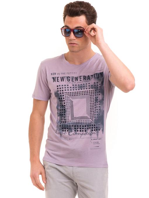 Мъжка тениска свободен модел XINT 775 - лилава