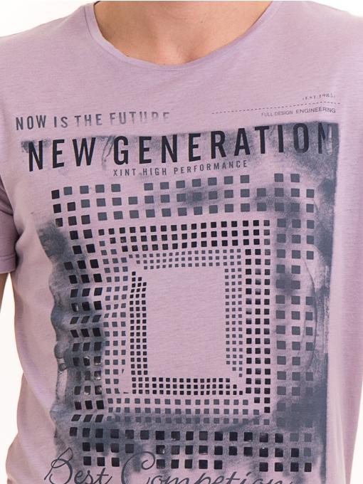 Мъжка тениска свободен модел XINT 775 - лилава D
