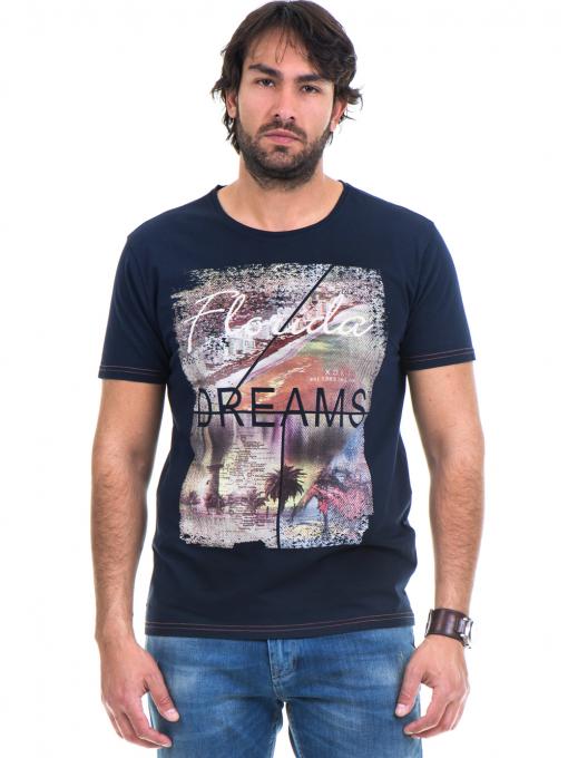 Мъжка памучна тениска с къс ръкав XINT 779 - тъмно синя