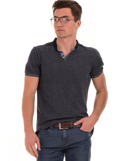 Мъжка блуза с къс ръкав и яка XINT 904 - тъмно синя