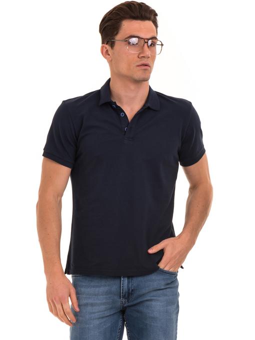 Мъжка блуза с къс ръкав и яка XINT 986 - тъмно синя