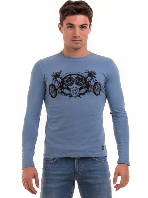 Мъжка спортна блуза с щампа ICEBOYS 0027 - синя