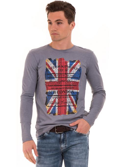 Мъжка спортна блуза с щампа-надпис ICEBOYS 3702 - сива