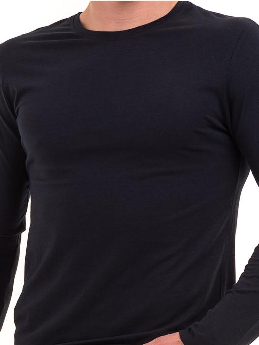Мъжка спортна блуза MCL 27963 - тъмно синя D