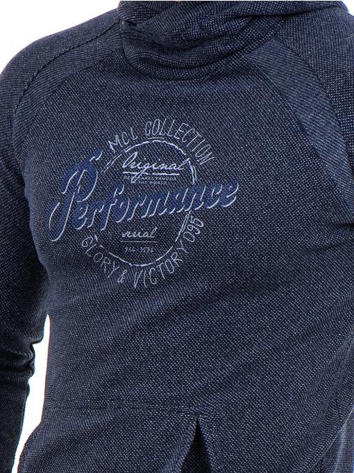 Мъжки спортен пуловер с качулка MCL 29132 - тъмно син D