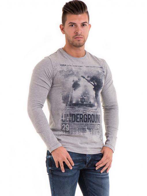 Мъжка спортна блуза с щампа MCL 29163 - сива