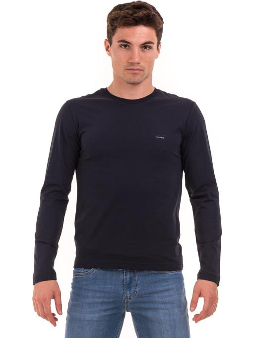Мъжка спортна блуза VIGOSS 44221 - тъмно синя
