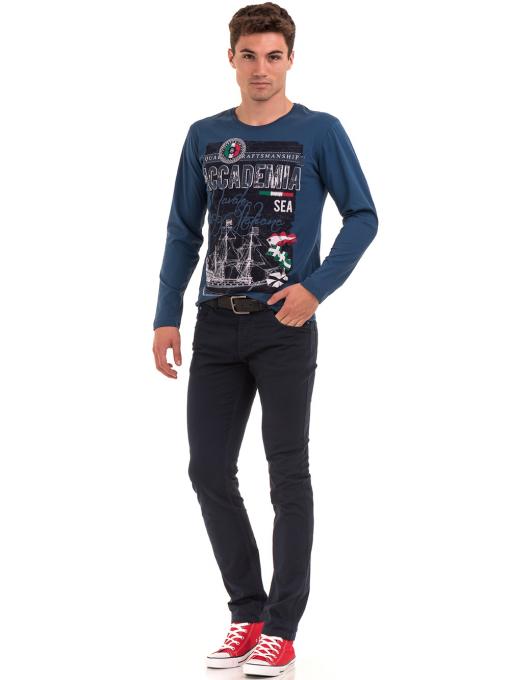 Мъжки спортен панталон XINT 415 - тъмно син C1