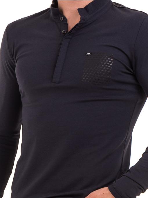 Мъжка спортна блуза с яка XINT 008 - тъмно синя D