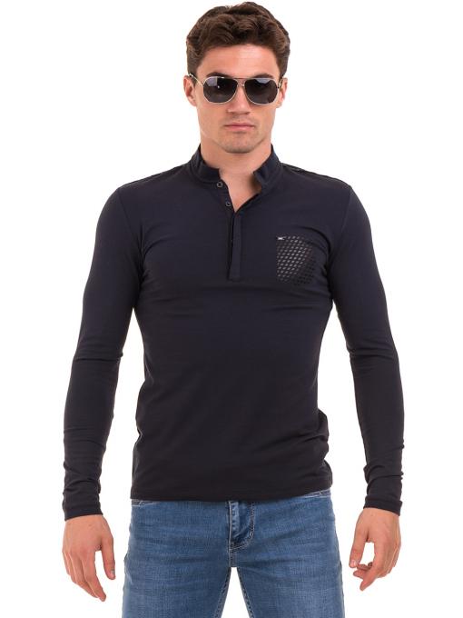 Мъжка спортна блуза с яка XINT 008 - тъмно синя